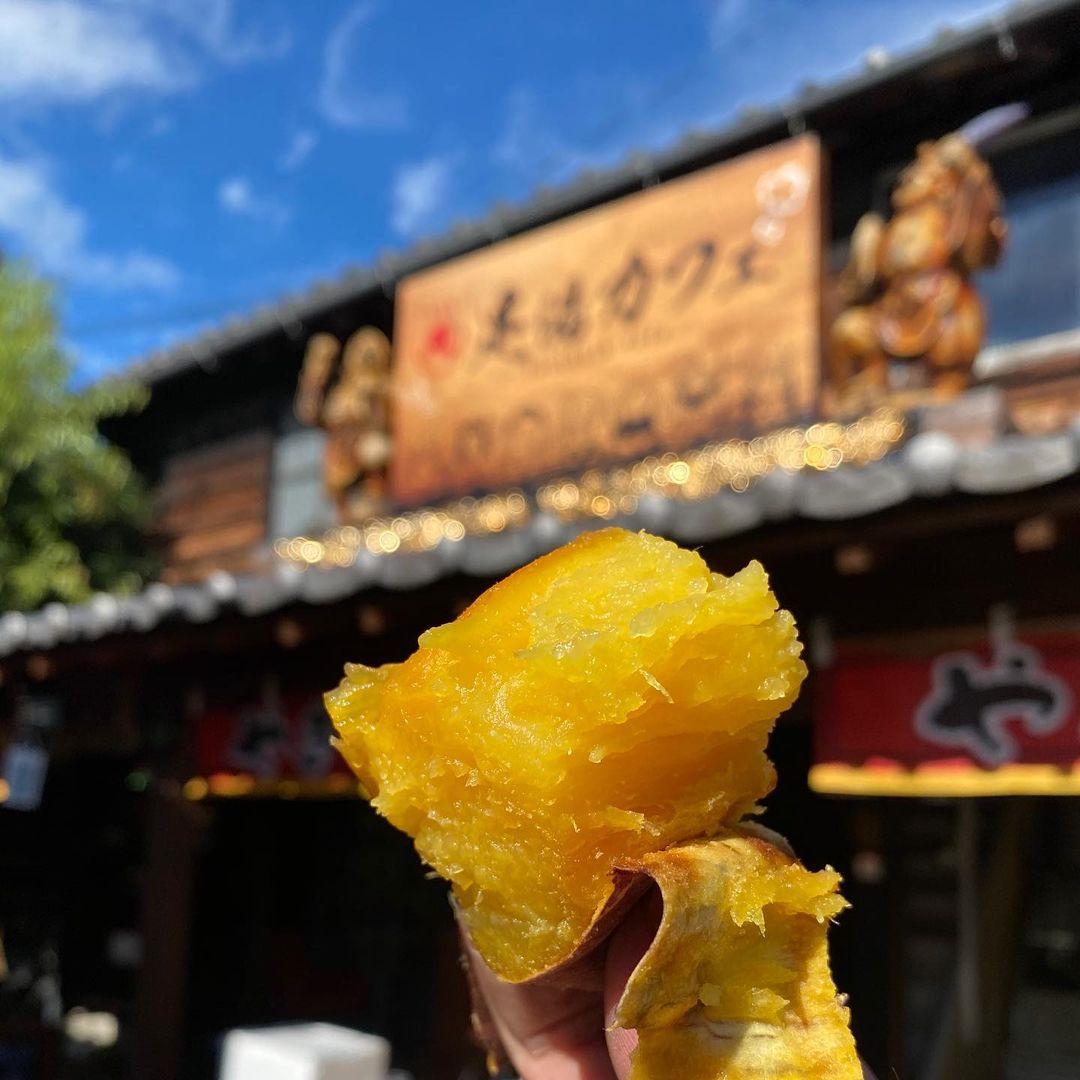 常滑市 やきもの散歩道 足湯カフェ「俺の金の焼き芋」様 メイン商品
